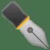 ✒️ black nib Emoji on Google Platform