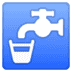 🚰 potable water Emoji on Google Platform