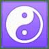 ☯️ yin yang Emoji on Google Platform