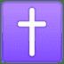 ✝️ latin cross Emoji on Google Platform