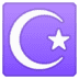 ☪️ star and crescent Emoji on Google Platform