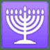 🕎 menorah Emoji on Google Platform