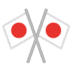 🎌 crossed flags Emoji on Google Platform