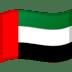 🇦🇪 flag: United Arab Emirates Emoji on Google Platform