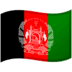 🇦🇫 flag: Afghanistan Emoji on Google Platform