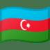 🇦🇿 flag: Azerbaijan Emoji on Google Platform