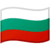 🇧🇬 flag: Bulgaria Emoji on Google Platform