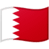 🇧🇭 flag: Bahrain Emoji on Google Platform