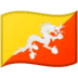 🇧🇹 flag: Bhutan Emoji on Google Platform