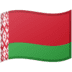 🇧🇾 flag: Belarus Emoji on Google Platform