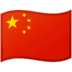 🇨🇳 flag: China Emoji on Google Platform