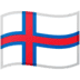🇫🇴 flag: Faroe Islands Emoji on Google Platform