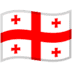 🇬🇪 flag: Georgia Emoji on Google Platform
