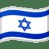 🇮🇱 flag: Israel Emoji on Google Platform
