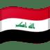 🇮🇶 Iraq Flag Emoji on Google Platform