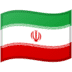 🇮🇷 flag: Iran Emoji on Google Platform