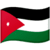 🇯🇴 flag: Jordan Emoji on Google Platform