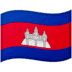 🇰🇭 flag: Cambodia Emoji on Google Platform