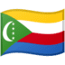 🇰🇲 flag: Comoros Emoji on Google Platform