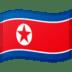🇰🇵 flag: North Korea Emoji on Google Platform