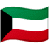 🇰🇼 flag: Kuwait Emoji on Google Platform