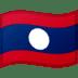 🇱🇦 Laos Flag Emoji on Google Platform