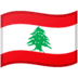🇱🇧 flag: Lebanon Emoji on Google Platform