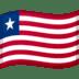 🇱🇷 flag: Liberia Emoji on Google Platform