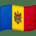 🇲🇩 flag: Moldova Emoji on Google Platform