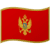 🇲🇪 flag: Montenegro Emoji on Google Platform
