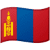 🇲🇳 flag: Mongolia Emoji on Google Platform