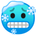 🥶 cold face Emoji on Google Platform