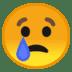 😢 泣き顔 Googleプラットフォーム上の絵文字