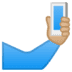 🤳🏼 Medium-Light Skin Tone Selfie Emoji on Google Platform