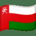 🇴🇲 flag: Oman Emoji on Google Platform