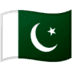 🇵🇰 flag: Pakistan Emoji on Google Platform