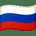 🇷🇺 flag: Russia Emoji on Google Platform