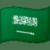 🇸🇦 flag: Saudi Arabia Emoji on Google Platform