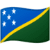 🇸🇧 flag: Solomon Islands Emoji on Google Platform