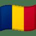 🇹🇩 flag: Chad Emoji on Google Platform