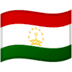 🇹🇯 flag: Tajikistan Emoji on Google Platform