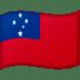 🇼🇸 Samoa Flag Emoji on Google Platform