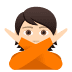 🙅🏻 person gesturing NO: light skin tone Emoji on Joypixels Platform