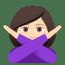 🙅🏻♀️ woman gesturing NO: light skin tone Emoji on Joypixels Platform