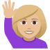 🙋🏼‍♀️ woman raising hand: medium-light skin tone Emoji on Joypixels Platform