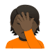 🤦🏿 Dark Skin Tone Person Facepalming Emoji on JoyPixels Platform