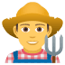 👨‍🌾 man farmer Emoji on Joypixels Platform