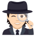 🕵🏻 Light Skin Tone Detective Emoji on JoyPixels Platform