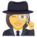 🕵️‍♀️ woman detective Emoji on Joypixels Platform