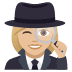 🕵🏼♀️ woman detective: medium-light skin tone Emoji on Joypixels Platform